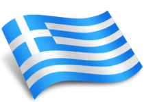 Greece Ellas Flag